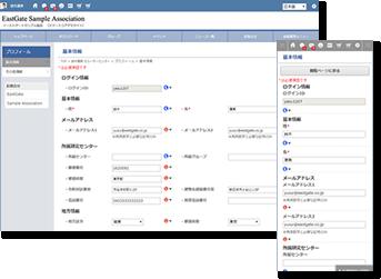 マイページを設置する マイページ構築 会員管理 スマートコア